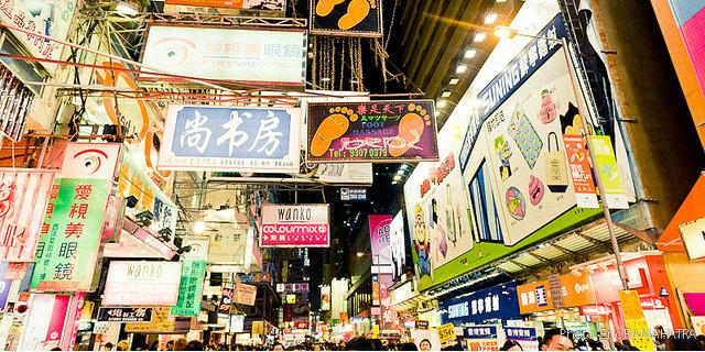 Chinees Straatbeeld Neon